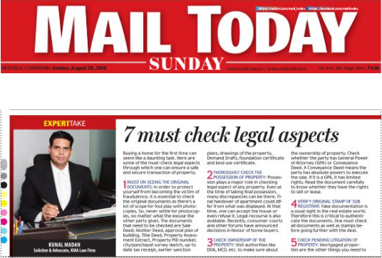 kma_mail_today